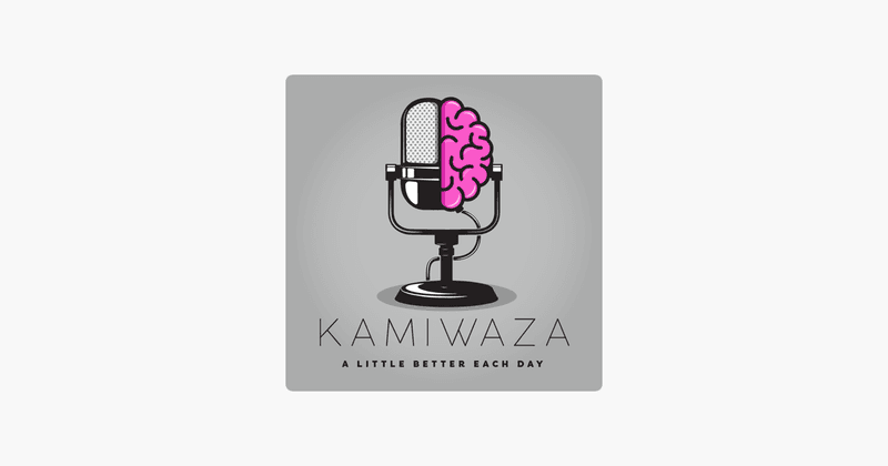 The Kamiwaza Podcast with Aaron Jannetti and Drew Dillon - Flow State