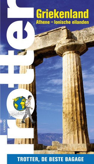 Athene na de Olympische Spelen