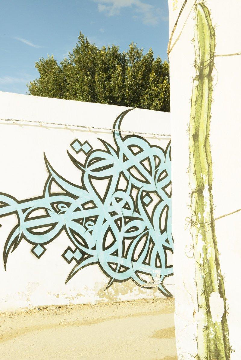 Créativité contemporaine dans le vieux village de Djerba