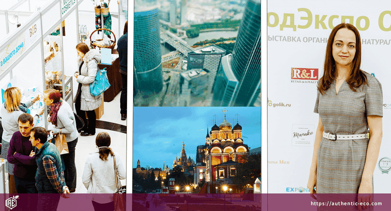 ЭкоСитиЭкспо в Москве: Развитие натуральной косметики в России