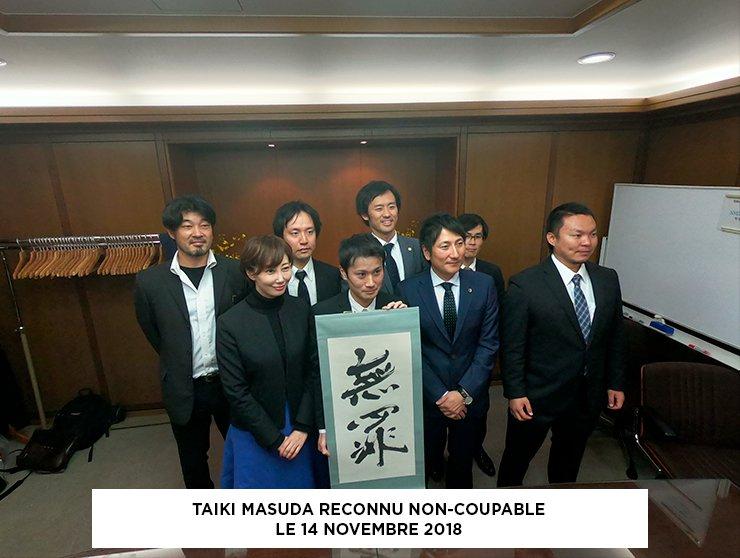Taiki Masuda Japan