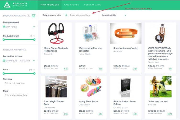 Aplexity e-commerce