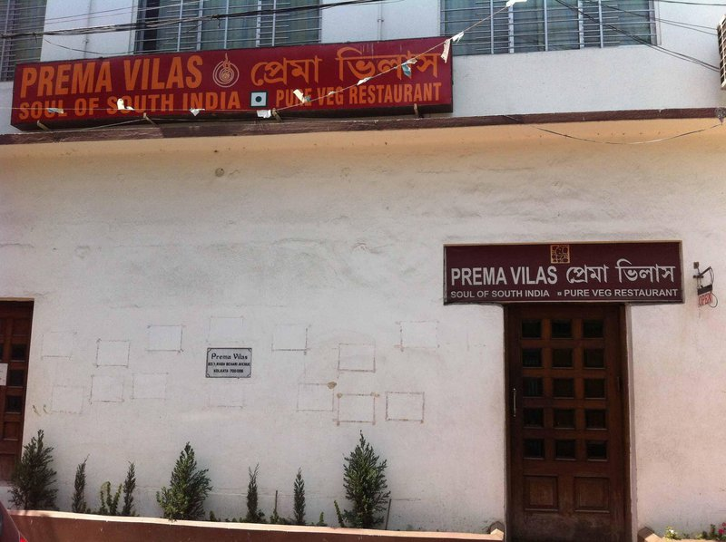 Prema-Vilas-The-Ultimate-Guide-to-Best-South-Indian-restaurant-in-Kolkata