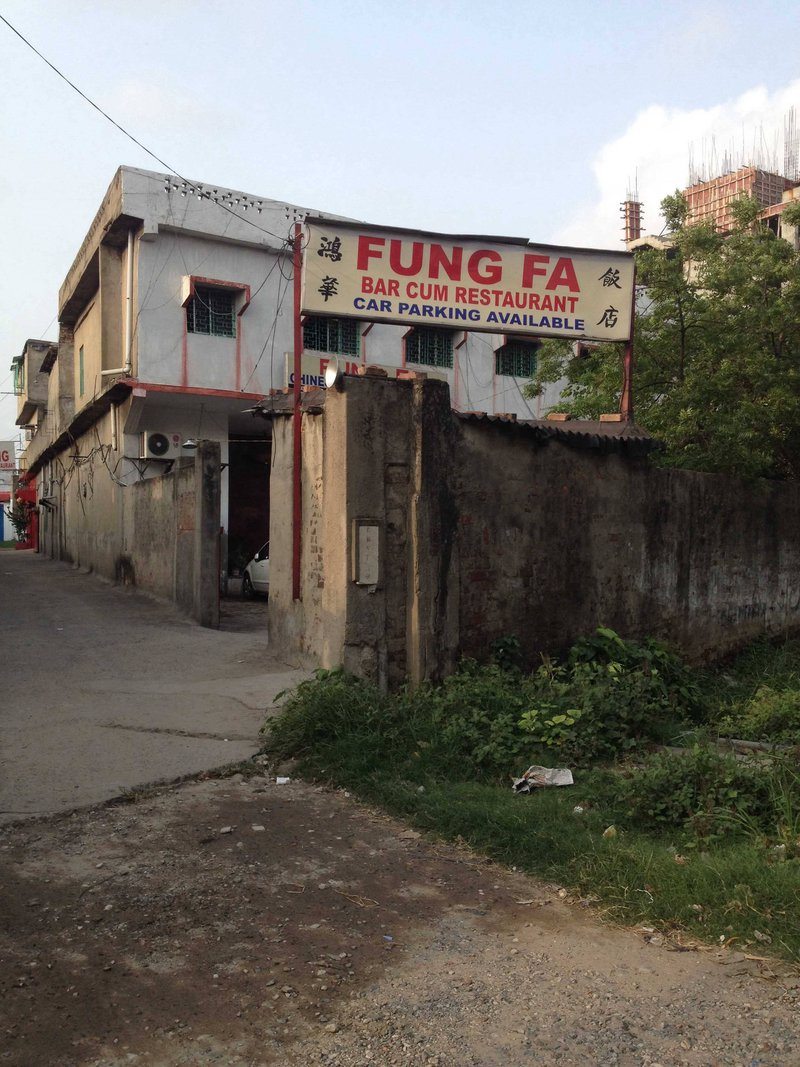 Fung-Fa-Ultimate-guide-to-best-chinees-restaurant-in-kolkata