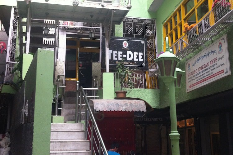 Tee-Dee-the-ultimate-guide-to-the-best-momos-in-delhi