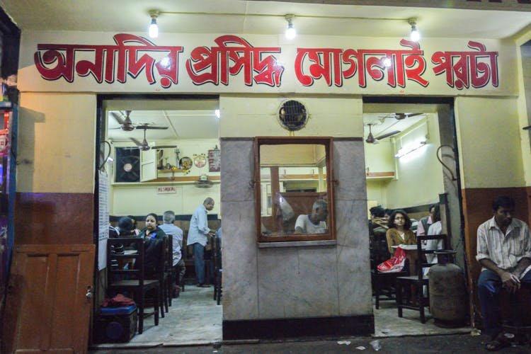 Anadi-The-Ultimate-Guide-to-Best-Street-Food-in-Kolkata