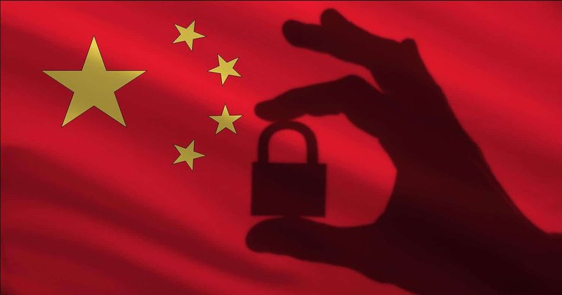 data security law of china