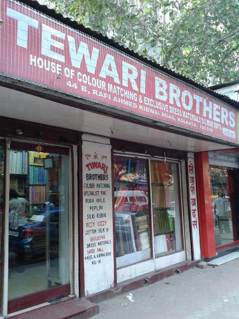 Tewari-Brothers-The-Ultimate-Guide-to-Best-Street-Food-in-Kolkata