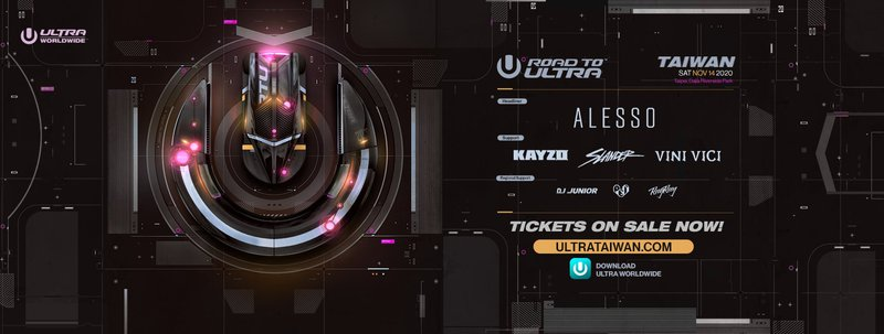 Road to Ultra Taiwan 2020 Lineup