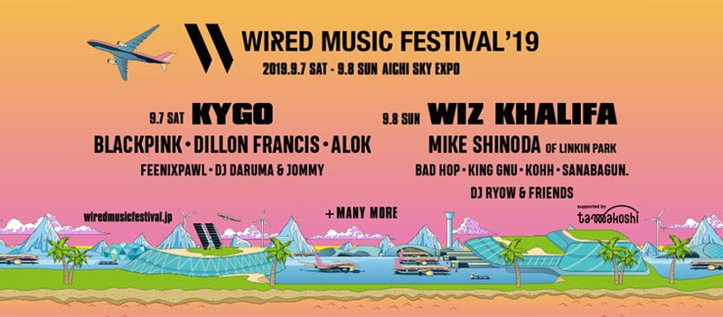 Wired Music Festival 2019 Lineup