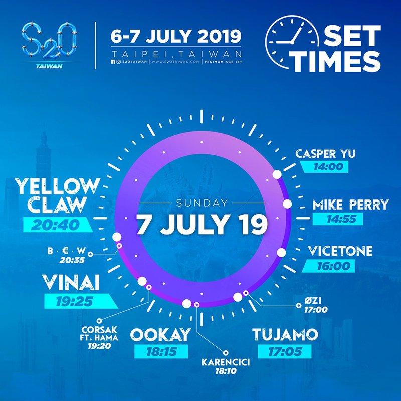 s2o set times