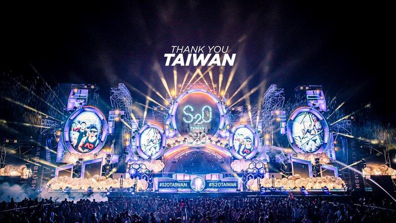 S2O Taiwan 2019