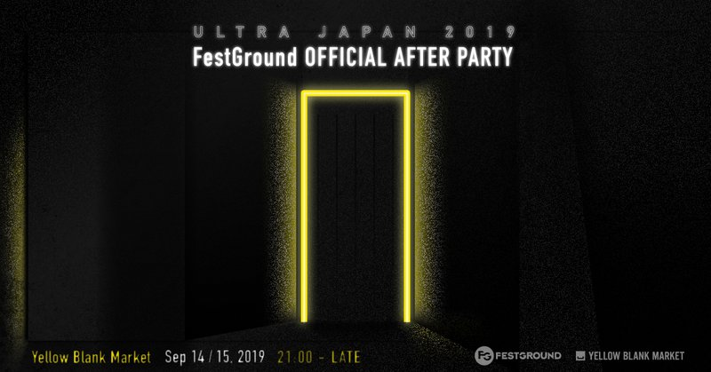 FestGround Ultra Japan afterparty