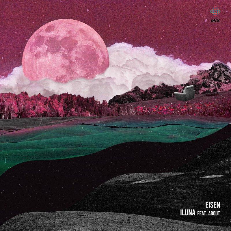 Iluna from DJ Eisen