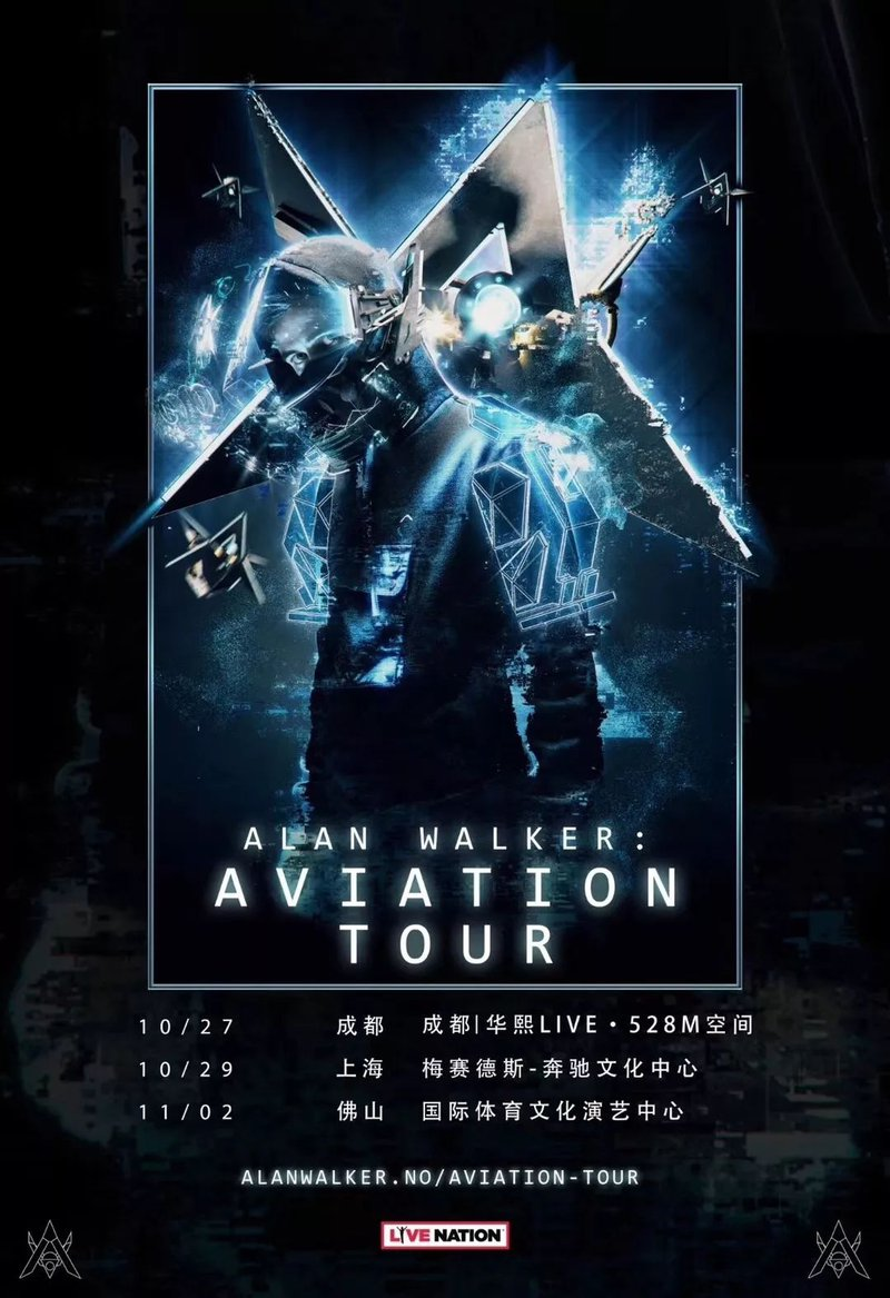 Alan Walker Aviation Tour Poster
