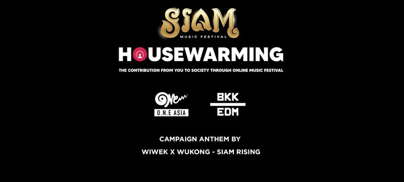 SIAM Housewarming