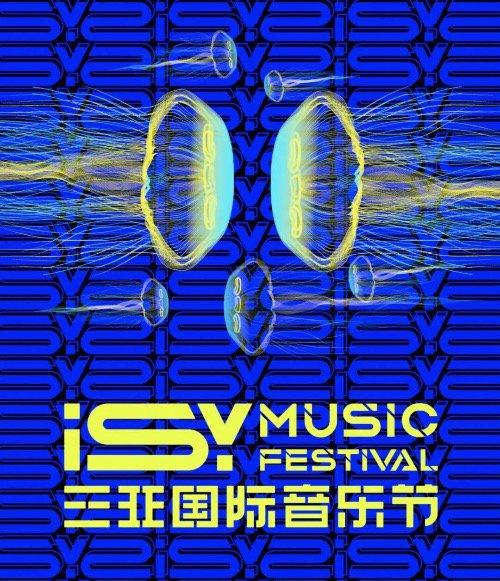 ISY Music Festival poster