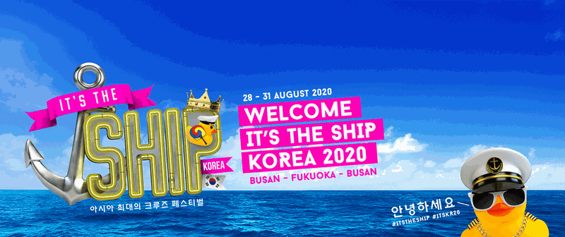 It's The Ship Korea banner