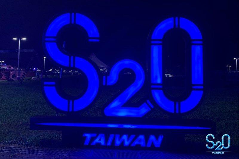 S2O Taiwan Sign