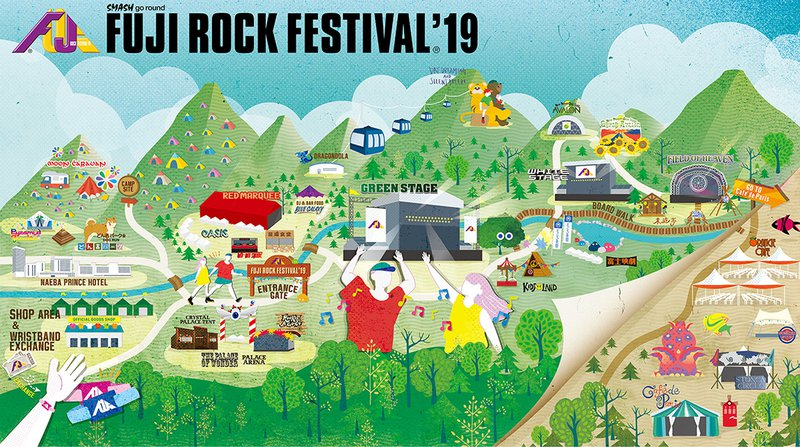 Fuji Rock Festival 2019 SIte Map