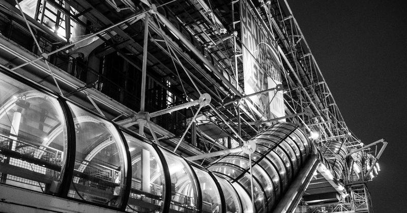 SaaS Ticketing Platform SecuTix Centre Pompidou
