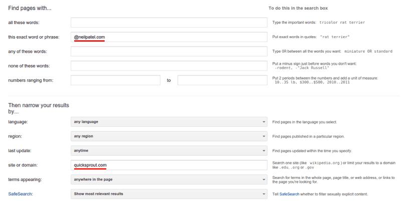 email verification through google