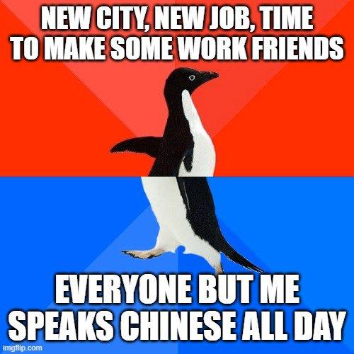 awkward facebook meme