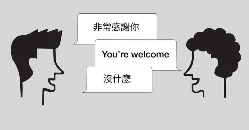 invoice translation