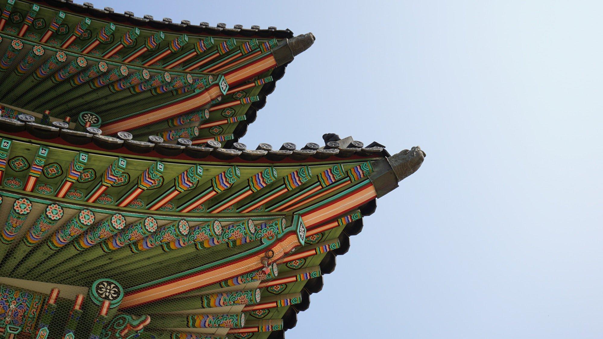 A glimpse in Korea