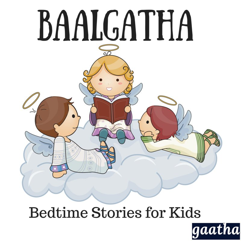 Baalgatha Podcast by gaatha story