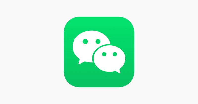This is an image of the WeChat Logo. It can be used for instant messaging for business.