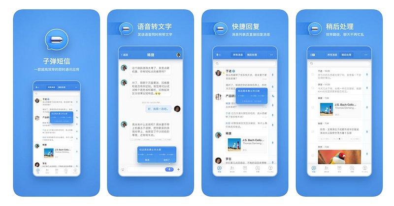 Bullet messenger is a Chinese Messenger contender which claims to be super fast with it's speech to text translation featutes
