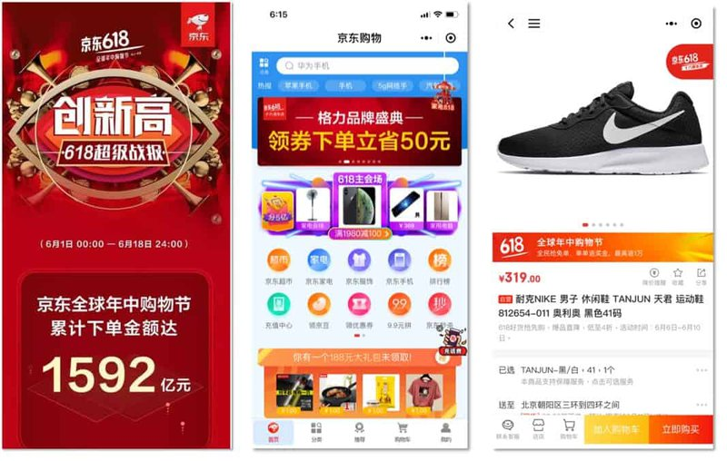 WeChat Mini Programs is one of the things that makes WeChat China Most Popular Chat App