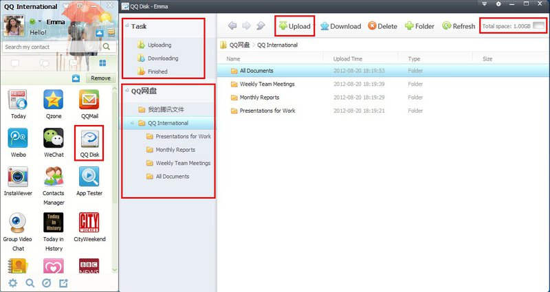 Since QQ allows your to transfer files that are larger than 25mb QQ remains the Workplace Chinese Messaging App of choice