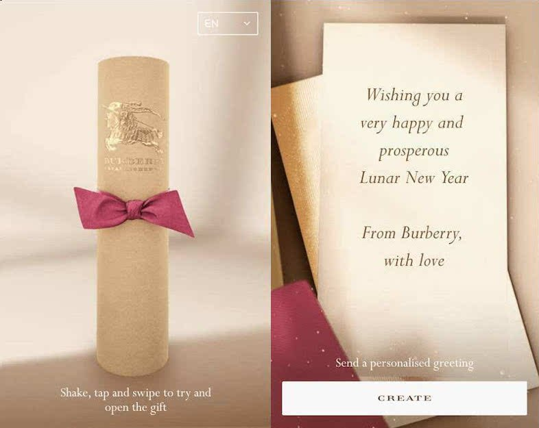 A sample Burberry WeChat Advertising Campaign