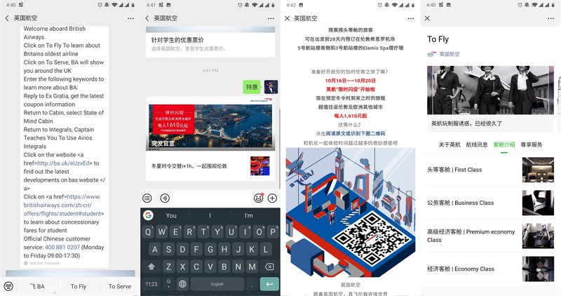 A few screenshots that show off the British Airways Official Account & WeChat Advertising
