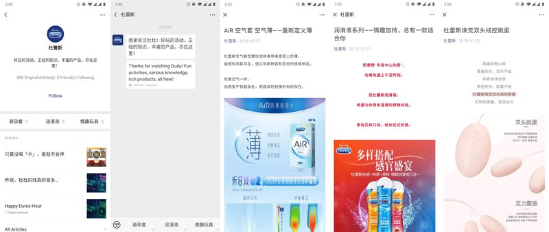 This is the Durex WeChat Official Account that Durex uses for WeChat Advertising