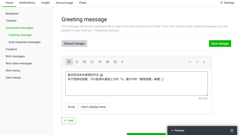 Creating a Greeting Message on the Line Official Accounts platform