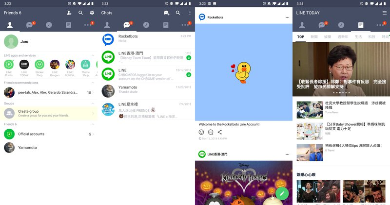 The 4 Main Screens of Line App
