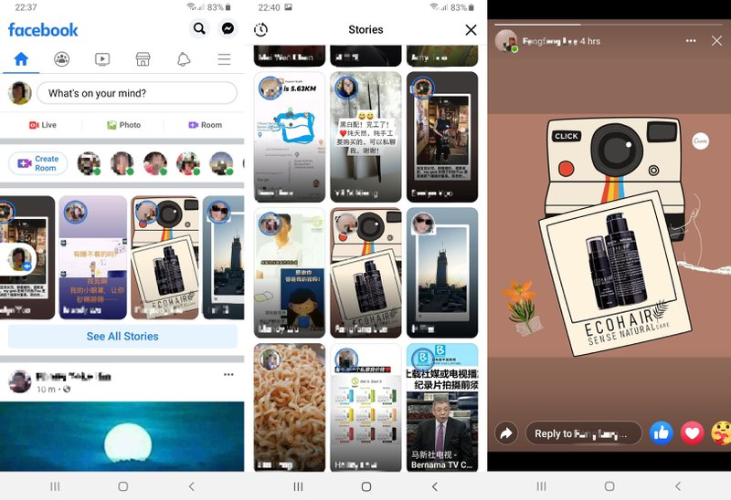 This is an image of the screenshots of Facebook stories. Facebook Stories are short-lived photo and video posts that disappear after 24 hours. It bears a striking resemblance to Snapchat stories, but is more user friendly with prominently displayed buttons. The esoteric interface of Snapchat may appeal to teens, but also shunned older users. By adopting an easy-to-use UI, Facebook Stories outperformed Snapchat in terms of user numbers. Last year Facebook Stories has twice as many active users as Snapchat.