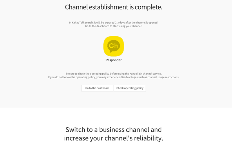 KakaoTalk Channel is complete. Here you can opt to switch to a Business KakaoTalk Channel.