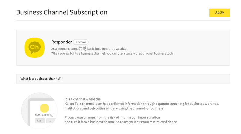 This image shows Kakao for Business' Business Channel Subscription on the Kakao channel manager
