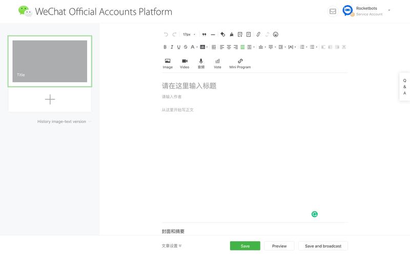 Crear una publicación para difundirla en la plataforma de cuentas oficiales de WeChat