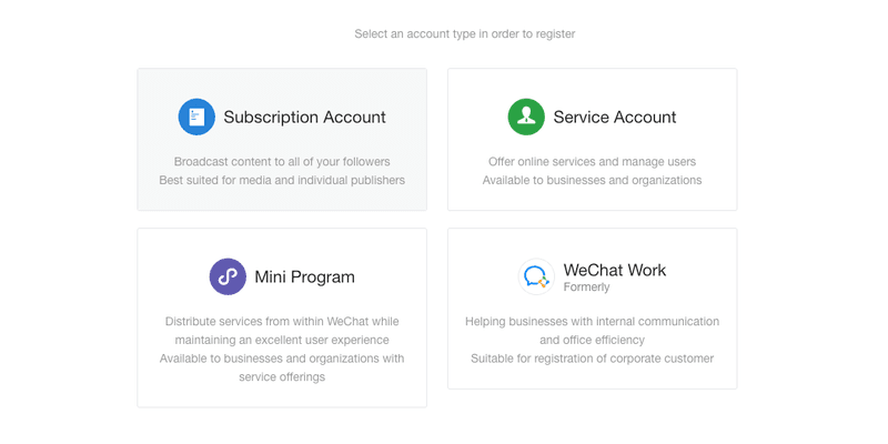 Tendrás que elegir entre los diferentes tipos de cuentas oficiales de WeChat disponibles.