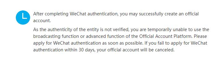 No podrás enviar ninguna transmisión desde tu cuenta oficial de WeChat hasta que la verifiques.