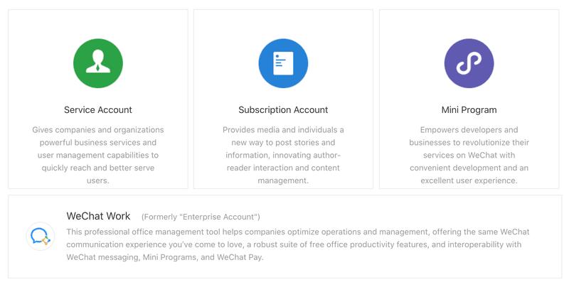 Esta es una imagen de la descripción de las diferentes Cuentas Oficiales de WeChat, incluyendo la Cuenta de Suscripción de WeChat y la Cuenta de Servicio. ¿Te preguntas qué es una cuenta oficial de WeChat? Las Cuentas de Suscripción de WeChat están diseñadas para los medios de comunicación, las personas influyentes y las organizaciones, y permiten la transmisión diaria de mensajes. El inconveniente de las Cuentas de Suscripción de WeChat es que están anidadas dentro de una carpeta en la pantalla de contactos. Por lo tanto, las transmisiones no enviarán esta cuenta a la parte superior de tu pantalla como si un amigo te enviara mensajes. Para esto están diseñadas las cuentas de servicio. Las cuentas de servicio no se esconden detrás de la carpeta de suscripción. Por lo tanto, las difusiones aparecen en la parte superior de la lista de chat. Sin embargo, WeChat limita las cuentas de servicio a 4 difusiones al mes. Las cuentas de servicio están diseñadas para la atención al cliente. ¿Cuál es el precio de la cuenta oficial de WeChat? Sigue leyendo para saber el precio de la cuenta oficial de WeChat.