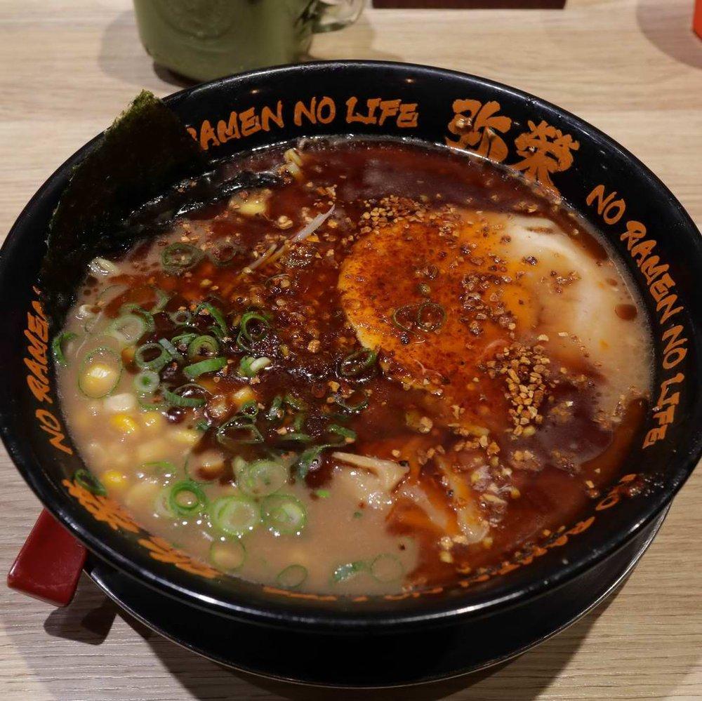 Spicy Ramen - yum yum yum!