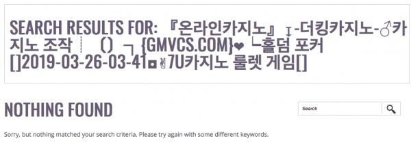Korean SEO Spam