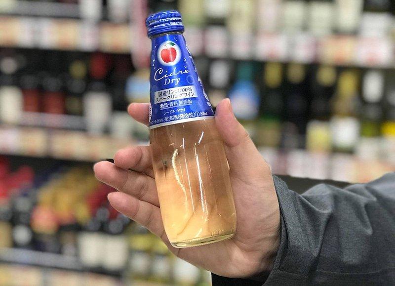 Japan's Cider Market leading brand Nikka