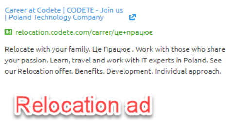 Relocation ad in Google Search for developers in Ukraine